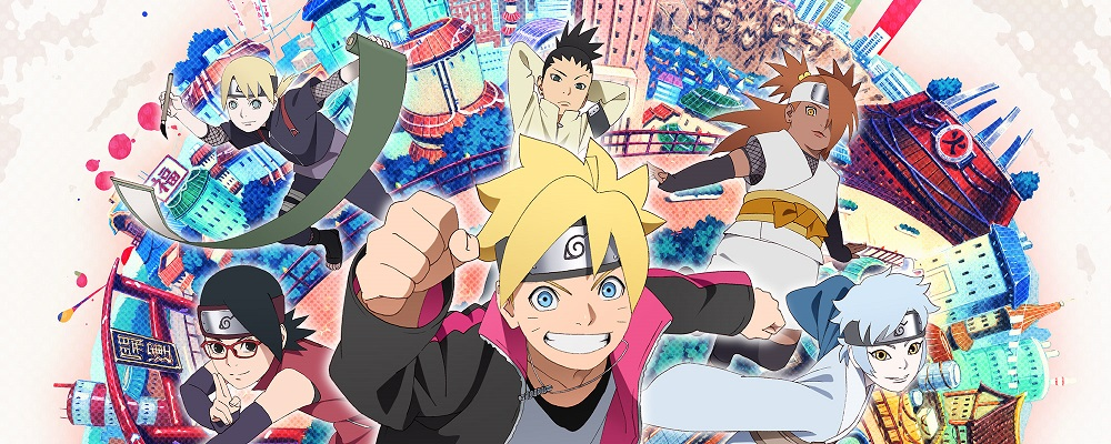 Boruto-Next-Generations